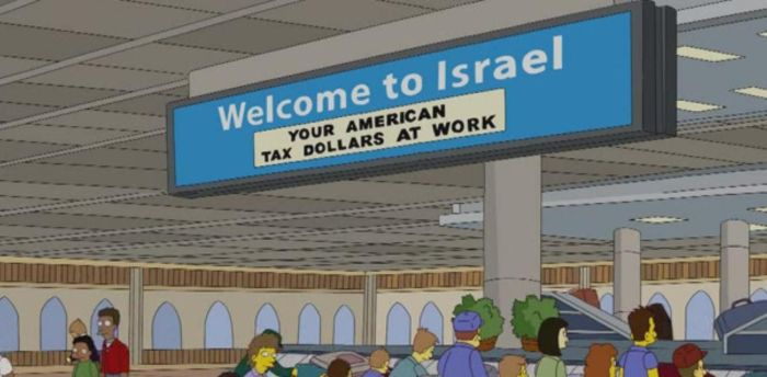 welcome-to-israel-your-american-tax-doll