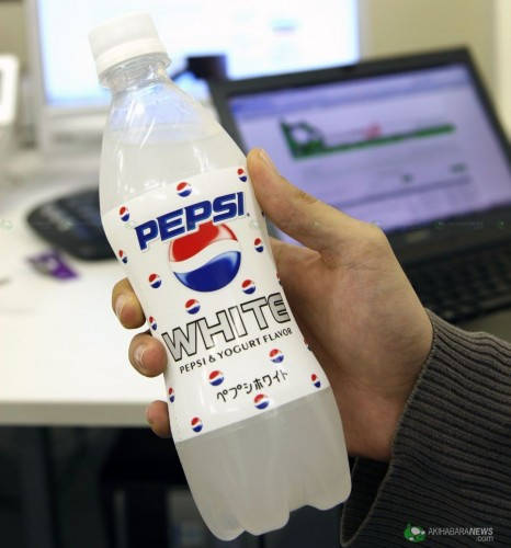 pepsico s new challenge yogurt drinks Pepsico inc pepn - best known for pepsi-cola and frito-lay chips - is taking its muller yogurt brand nationwide expanding its portfolio of healthier foods at a time that us consumers are.